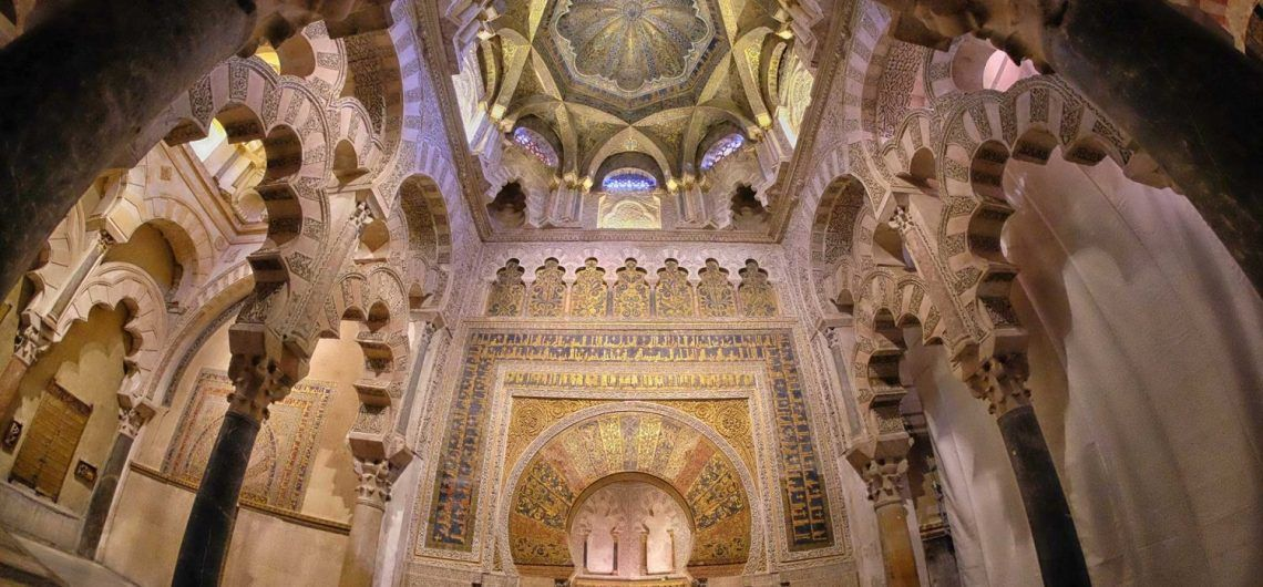 Madrid Andalusia & Barcelona Muslim Tour - European Muslim Tour