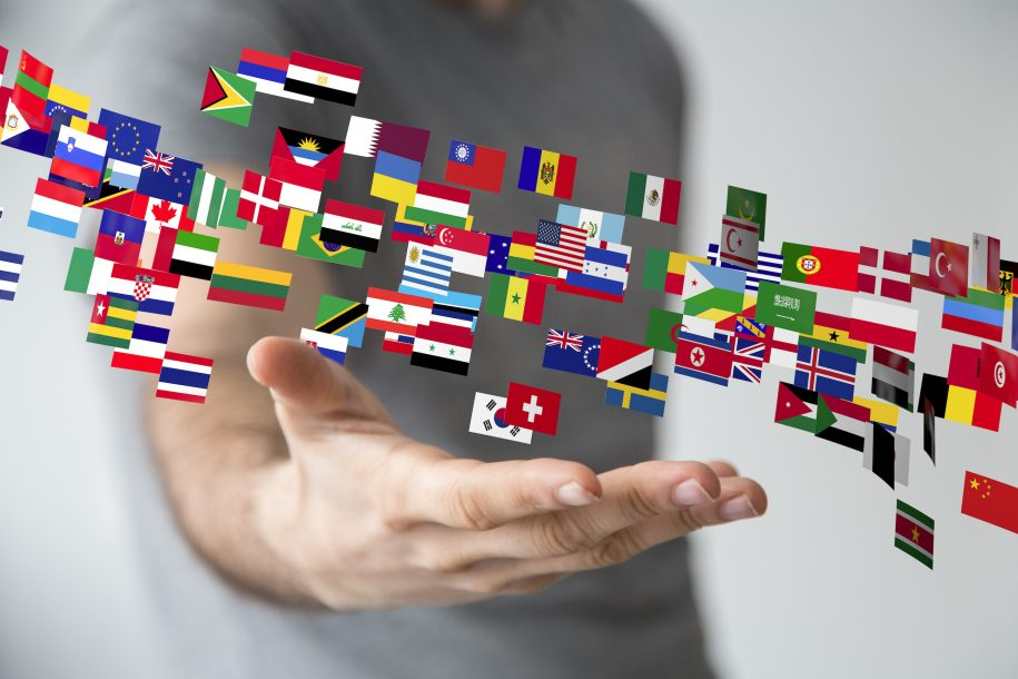 Kedudukan pendidikan mengikut negara pada tahun 2020